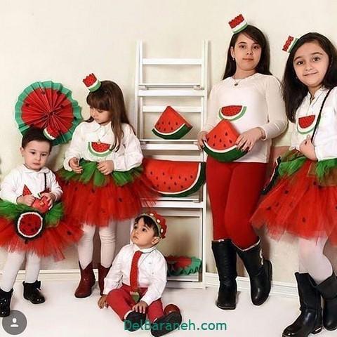 هدیه شب یلدا برای بچه ها