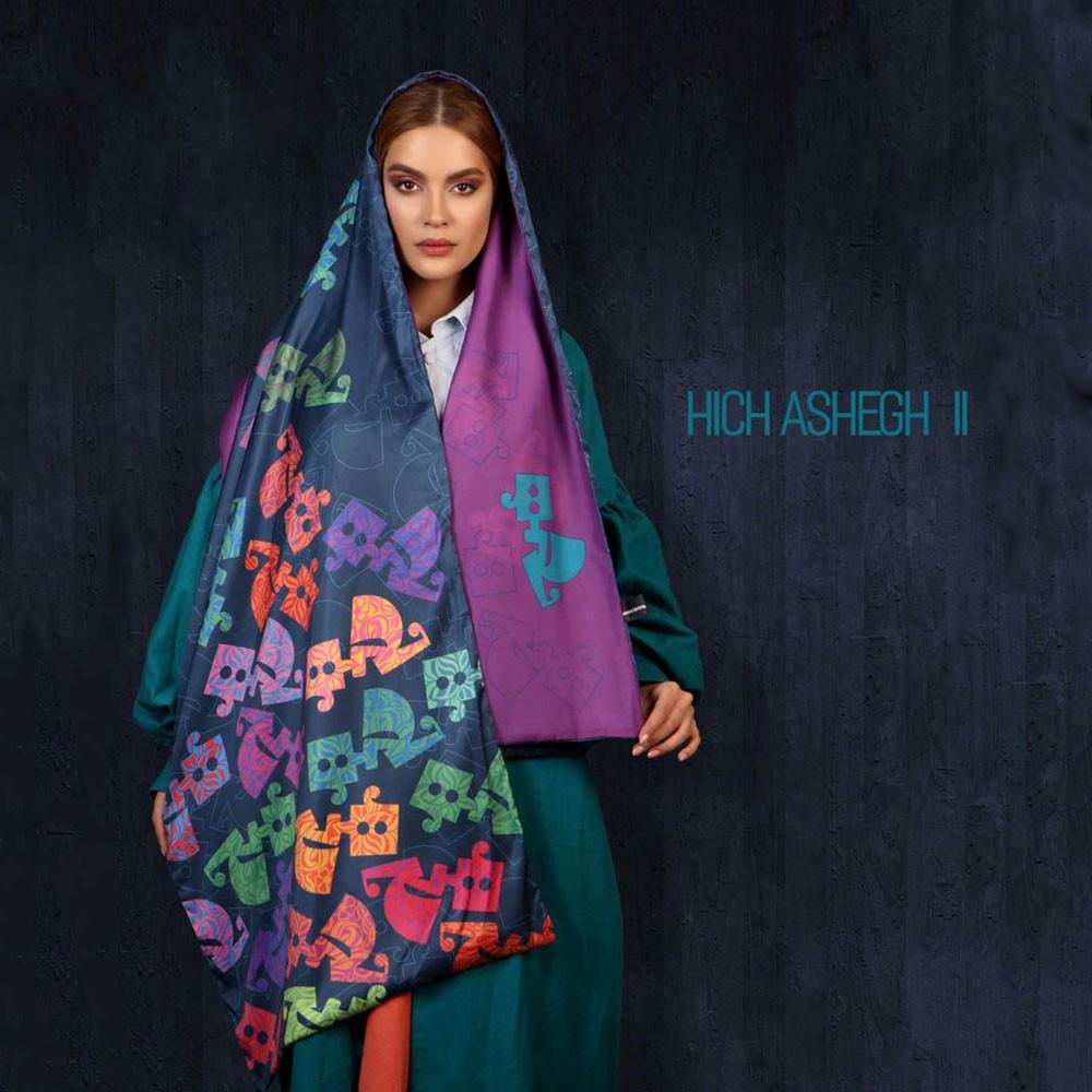 شال و روسری لاکچری؛ زیبایی به سبک جدید!