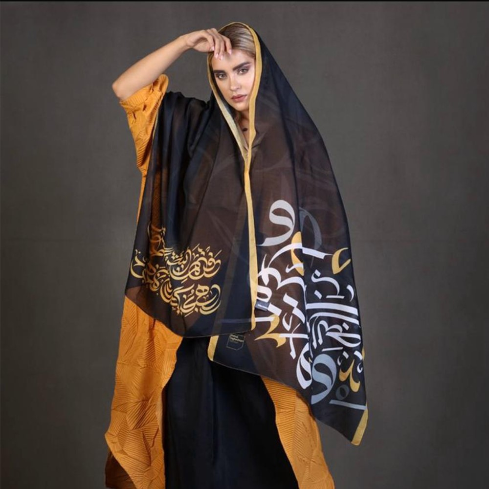 شال و روسری مشکی را برای چه مراسمی سر کنیم؟